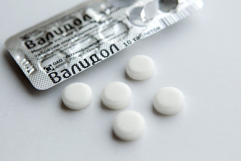Валидол таблетки