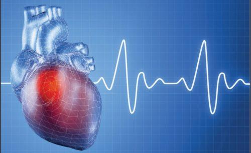 Актовегин для сердца