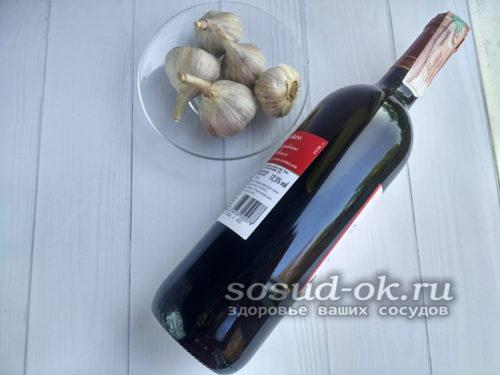 чеснок и вино