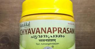 Аюрведическое индийское средство для иммунитета — Чаванпраш